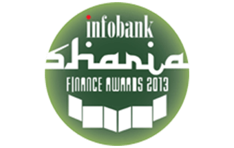 Asuransi Astra - Garda Oto - InfoBank Sharia Finance Award by Infobank Magazine, 2012 - 2013